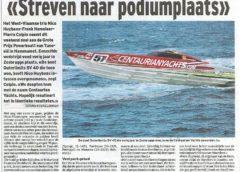 Laatste Nieuws (10-07-2008) P1