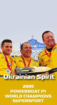 Ukrainian Spirit - World Champions 2009 Supersport - (c) Karel Overlaet
