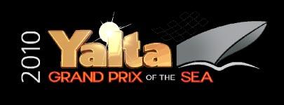 2010 Yalta races info