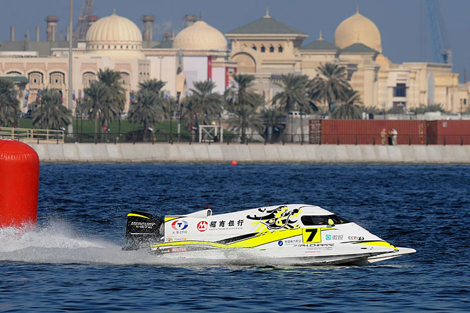 Philippe Chiappe racing in Sharjah