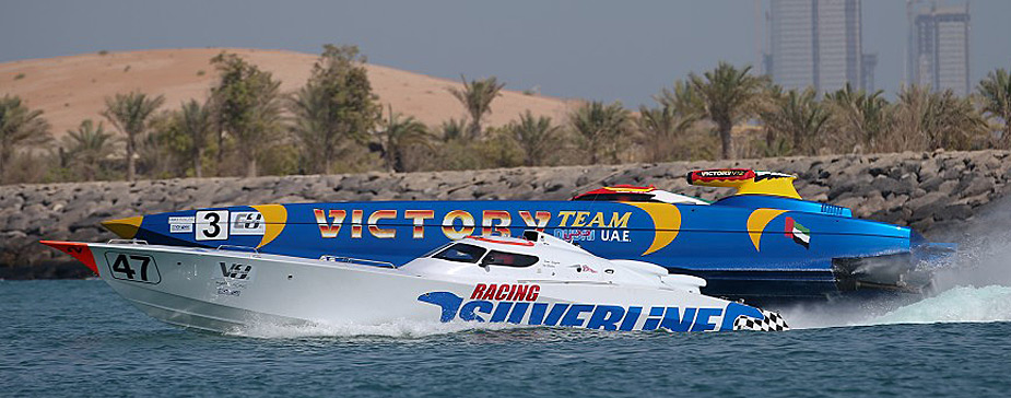 2015 - C1 Silverline racing together with C1 Team Victory